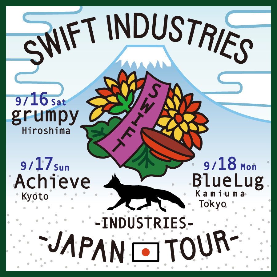 swift-japan-tour-square