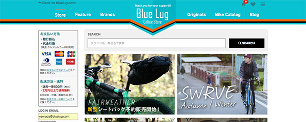 自転車の 幡ヶ谷 自転車 : ... 人気自転車図鑑 || BLUE LUG