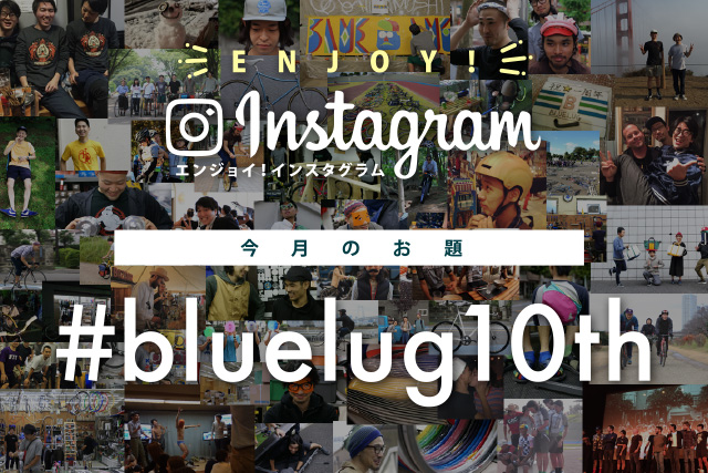 #bluelug10th