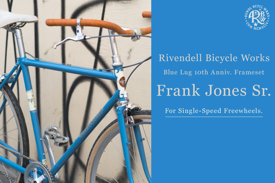 Rivendell Frank Jones Sr.