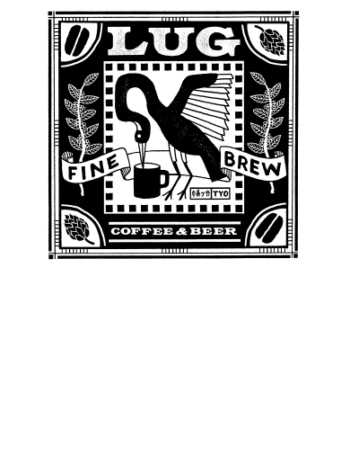 CAFE & BAR LUG HATAGYA