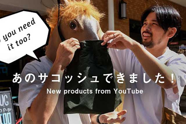 *BLUE LUG* horse feed bag